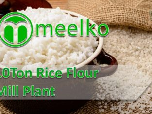Rice Flour Mill Plant 10Ton. Buy Now!
