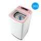 midea-3kg-capacity-baby-kids-clothes-washer