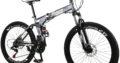 kubeen-mountain-bike-26-inch-steel