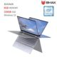 laptop-13-3-inch-quad-core-intel