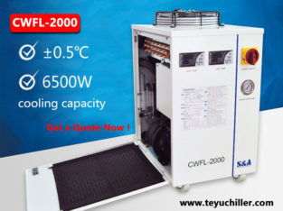 Industrial water cooling chiller for fiber laser