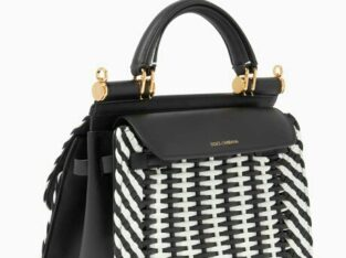 Last Piece Left Dolce &; Gabbana's Woven Nappa Bag