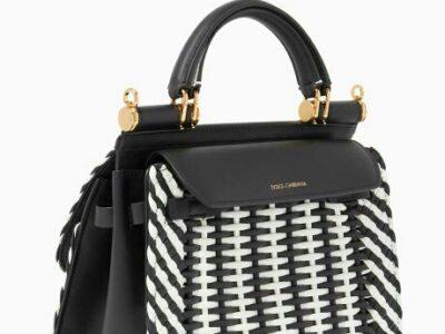 Last Piece Left Dolce &; Gabbana's Woven Nappa Bag