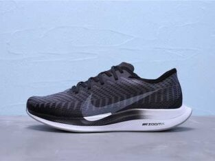Nike Zoom Pegasus Turbo 2 Black White AT2863-001 Unisex Running Shoe