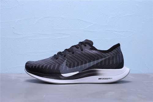 Nike Zoom Pegasus Turbo 2 Black White AT2863-001 Unisex Running Shoe