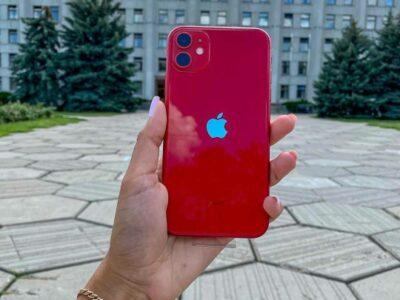 iPhone 11 256gig