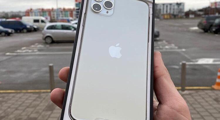iPhones 11 promax