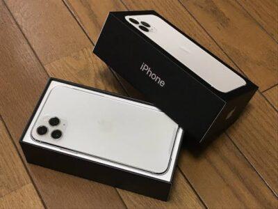 Apple iPhone 12 Pro Max , Apple iPhone 11 Pro Max