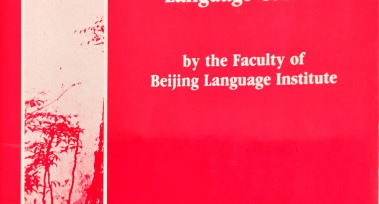 New Chinese 300 Textbook: A Beginning Language