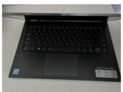 Lenovo Yoga C930 13IKB Glass, I5 8GB, 256GB SSD, 4