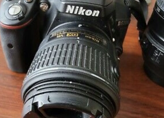 Nikon D5300 DSLR Camera With 18-55mm and 70-300mm
