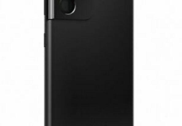 NEW Samsung Galaxy S21 Ultra 5G SM-G998U 128GB Ph