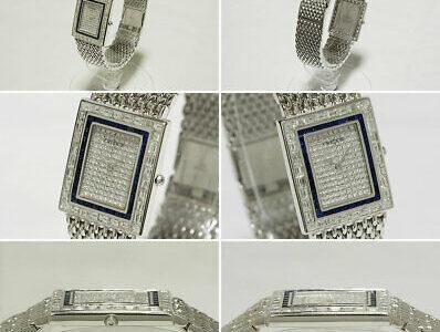 Seiko Credor Pure White Gold K18 Wristwatch